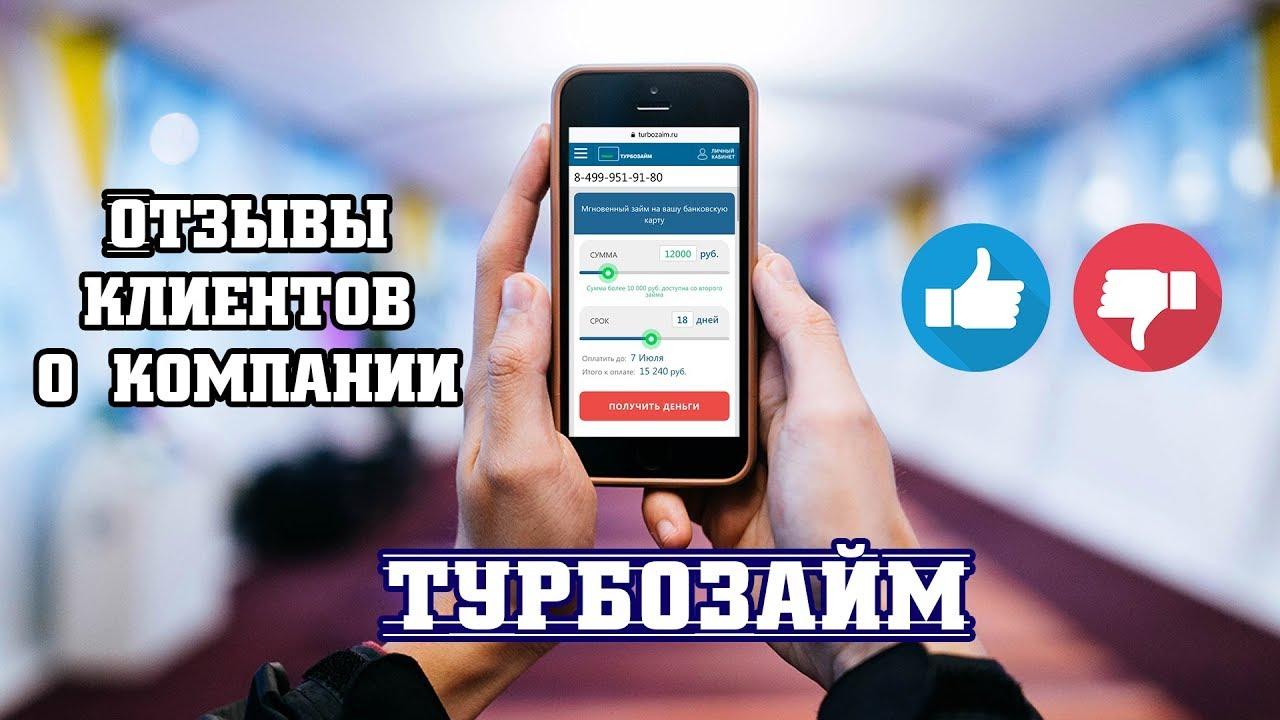 Залоговый кредит без подтверждения доходов казахстан