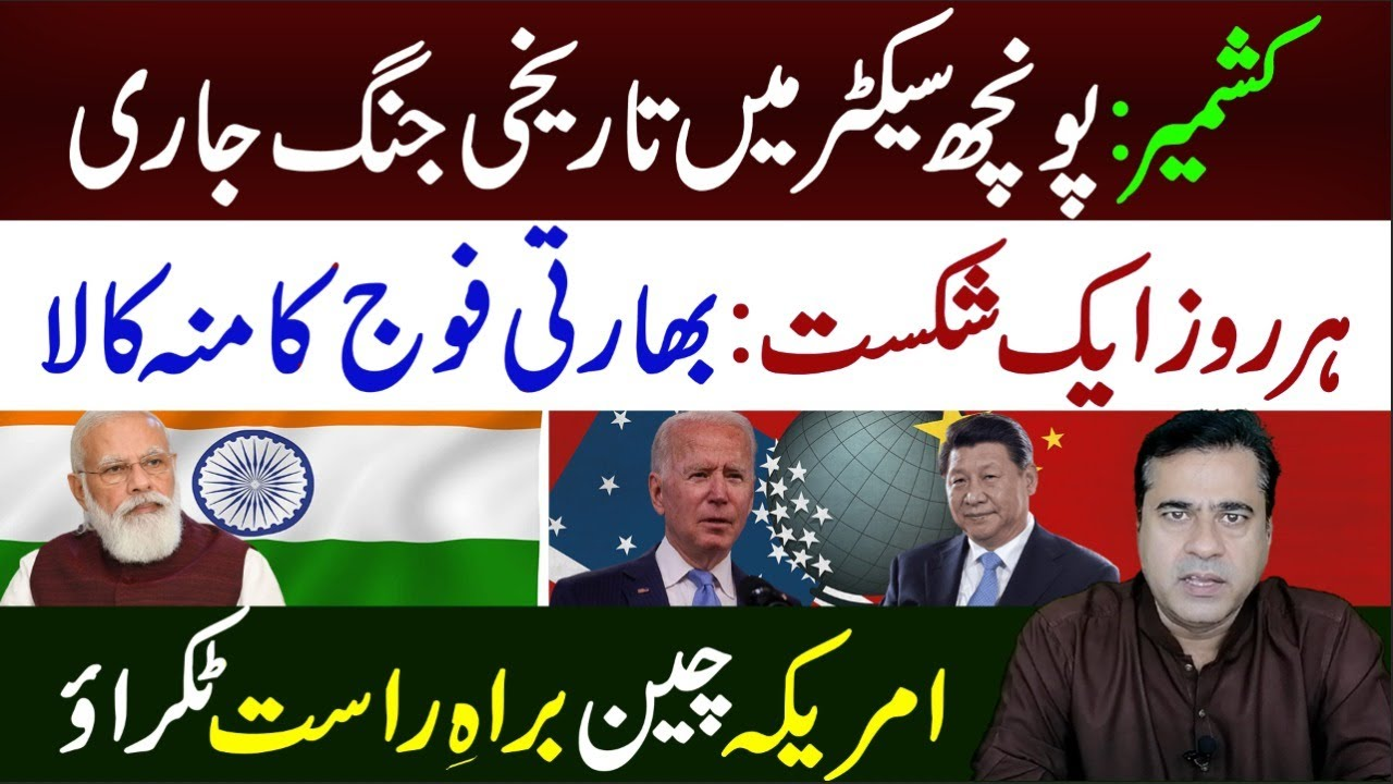 Troubles Continue For India | US-China Confrontation | Imran Khan Exclusive Analysis