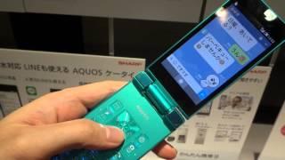 S-MAX:シャープ製「AQUOSケータイ」(SoftBank/Y!mobile向け)ファーストインプレッション