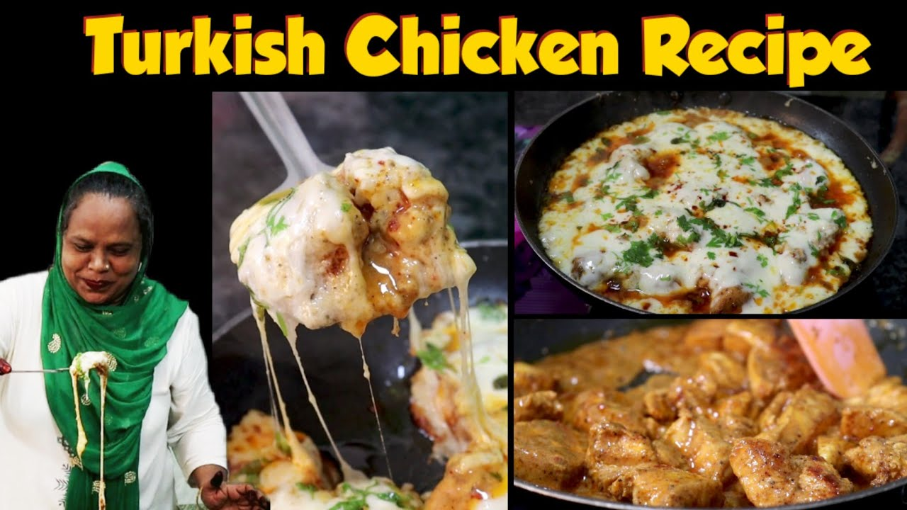 Turkish Chicken Recipe   Turkish Style Cheesy Chicken   Cheesy Chicken Boti Recipe  
