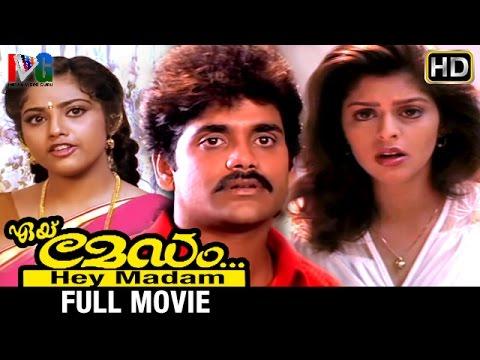 Hey Madam Malayalam Full Movie HD |...