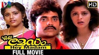 hey-madam-malayalam-full-movie-nagarjuna-nagma-meena-allari-alludu-malayalam-hit-movies