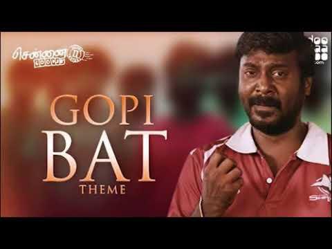 Best Tamil Ringtone