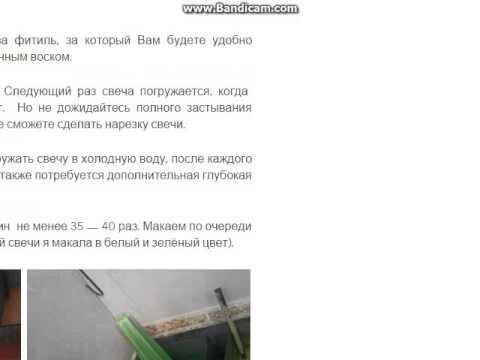 Лариса и Сергей Максимовы Резные свечи -видеоотзыв-Сергей Маузер свечное оборудование