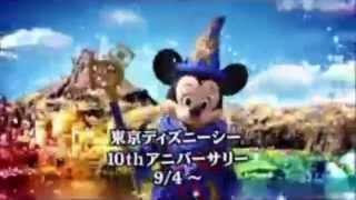 泣けるCM【TDR】 東京ディズニーリゾート 2011年 CM集.