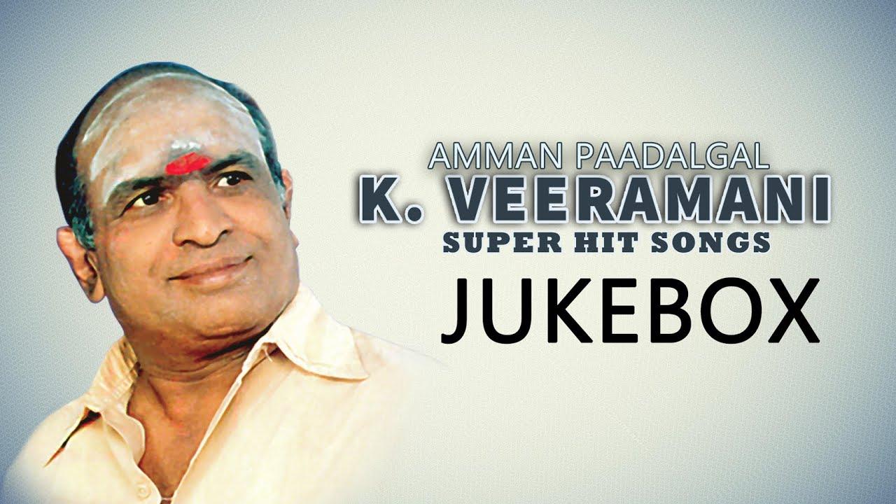 K Veeramani Ayyappan Pallikattu Sabarimalaikku Mp3 Remix Song G4shi Music