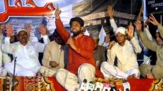 Ishq Diya Aga Naiyo Laya Jandiya Bay Hafiz Usman Qadri AND Hafiz Waseem Qadri At Haq bahoo 2011