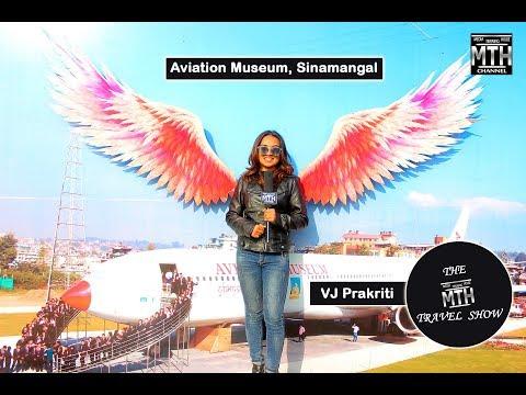 The MTH Travel Show || Aviation Museum || VJ Prakriti || Our Student