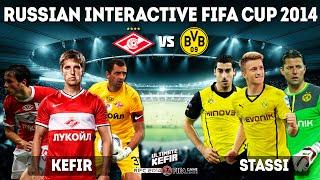 FIFA 14 | SPARTAK MOSCOW VS BORUSSIA DORTMUND | RIFC 2014
