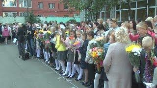 День знаний отметили в школах Жуковского