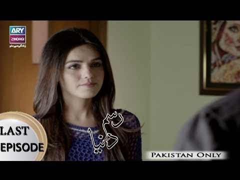 Rasm-e-Duniya - Last Episode - ARY Zindagi Drama