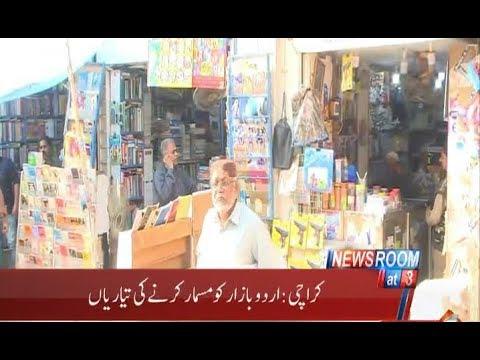 Karachi's beloved Urdu Bazaar to face the brunt of KMC anti-encroachment drive | Metro1 News