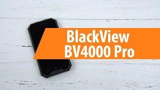 Розпакування купуйте BV4000 про / розпакування купуйте BV4000 про
