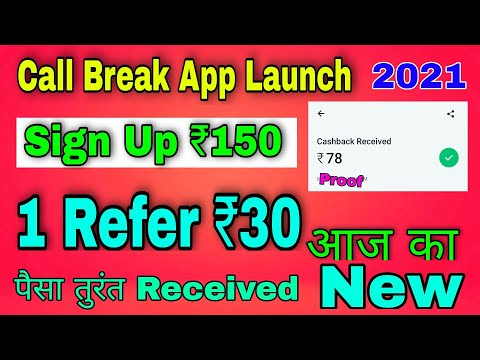 Sign Up ₹150 || 1 Refer ₹200 || Minimum Withdraw ₹25 Instant || 2021 Today New App Refer and Earn ||