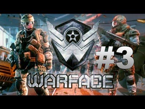 Поиграем в Warface - Часть 3