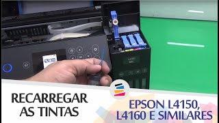Tutorial de como recarregar de tinta a Epson L4150, L4160 e Similares