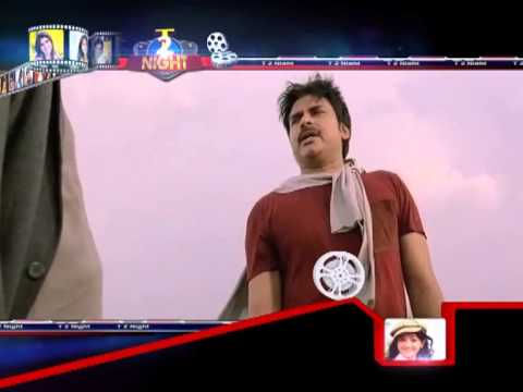 Pawan Kalyan's Atharintiki Daredi movie review Travel Video