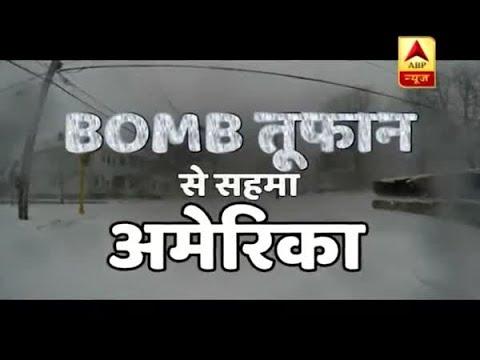 Bomb Cyclone: Temperature reaches bone-numbing minus-20 degrees in US