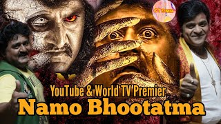 Namo Bhootatma (2020)  New South hindi dubbed movie   World Youtube Premier   Confirm Release Date