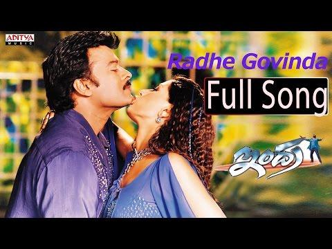 Radhe Govinda Full Song ll Indra Movie ll Chiranjeevi, Aarthi Agarwal, Sonali Bindhre