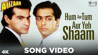 Hum Aur Tum Aur Yeh Shaam Song Auzaar | Salman Khan, Sanjay Kapoor & Shilpa Shetty |