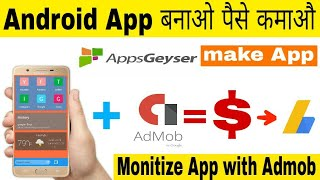How To Make An App From Appsgeyser | Monetize with Admob Earn Money