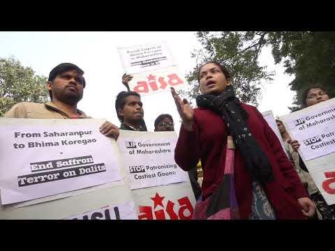 Casteist violence in Maharashtra : Sucheta De speaks at JNUSU's United Protest