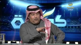 تركي العجمة : قضية عوض خميس راح تكون نقطة تحول في الإحتراف بالسعودية