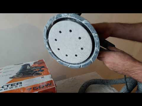 Шлифовальная машина Dexter Power R7241-W, 750 W