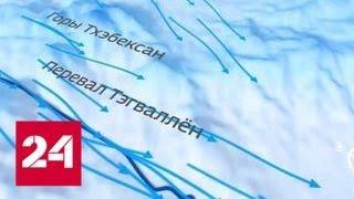 Смотреть видео Олимпийские катаклизмы: погодные сюрпризы в Пхенчхане не прекращаются - Россия 24 онлайн