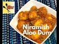 Niramish Aloo Dum   Bhoger Alur Dum   Dum Aloo Recipe without Onion and Garlic