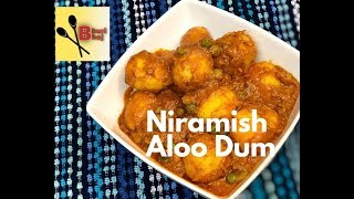 Niramish Aloo Dum | Bhoger Alur Dum | Dum Aloo Recipe without Onion and Garlic