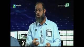 حفل تدشين خادم الحرمين الشريفين عدد من المشاريع النفطية لارامكو في الظهران