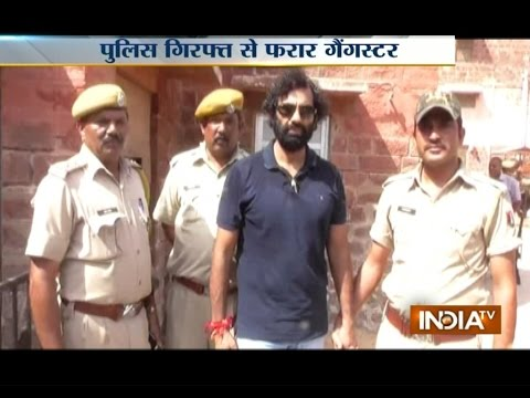 Rajasthan: Gangster Anand Pal Singh Escaped in Bollywood-style - India TV