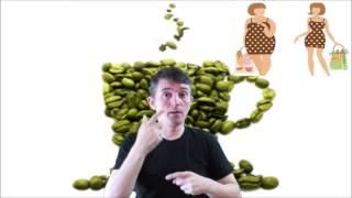 Зеленый кофе зерна и масло болезни свойство