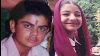 जब हम बच्चे थे - विराट कोहली - अनुष्का शर्मा   Virat Kohli - Anushka Sharma Unseen Childhood Pics