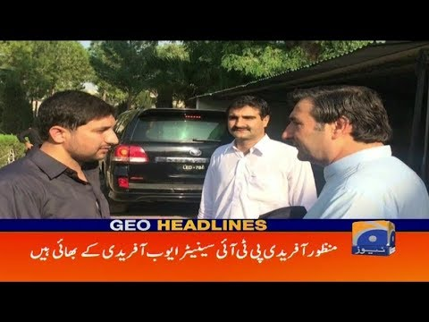 Geo Headlines - 02 PM - 26 May 2018