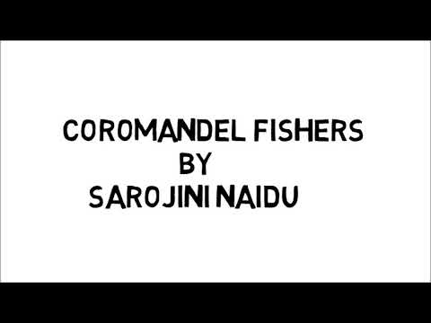 Coromandal Fishers By Sarojini Naidu || Hindi Me