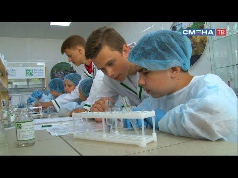 В «Смене» впервые реализуется краткосрочная программа по компетенции «Фармацевтика»