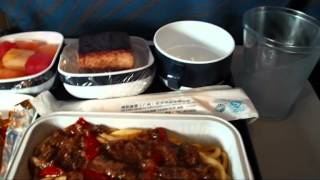 China Southern Meals Compilation