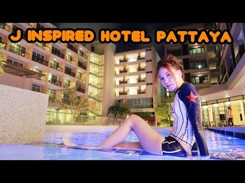 POYPOY รีวิว | โรงแรม J Inspired Hotel Pattaya คุ้มค่า คุ้มราคา พัทยาเหนือ ❤