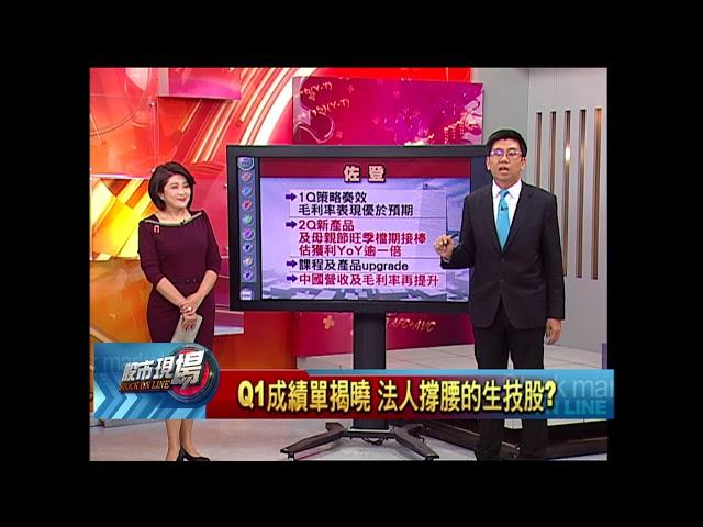 【股市現場-非凡商業台鄭明娟主持】20180514part.7(蔡明翰)