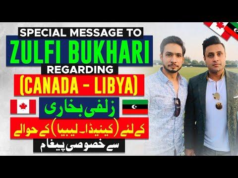 APPEAL TO ZULFI BUKHARI     REGARDING TRAVEL BAN TO LIBYA   