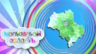 Презентация конкурса по краеведению в детском саду