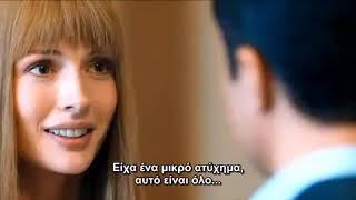 Вода и Огонь   Su ve Ateş Турция, 2013 фильм на русском языке
