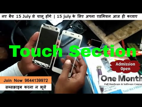 [hindi/English] Mobile Phone repairing Touch Section |How to