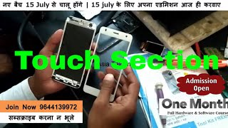 [hindi/English] Mobile Phone repairing Touch Section |How to Check Touch | complete guide in Step|