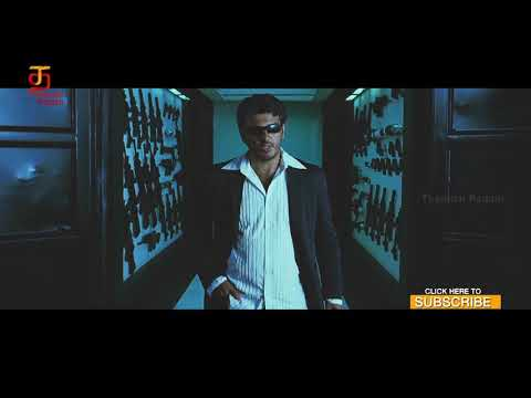 Billa mass dialogue