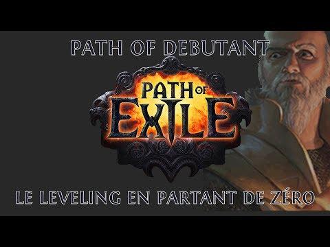 PATH OF DEBUTANT   Labyrinthe Merciless & LabCompass
