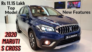 2020 Maruti Suzuki S Cross Petrol Launched - Price, New Features, Interiors | Maruti S Cross 2020